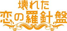 kkr_logo_01