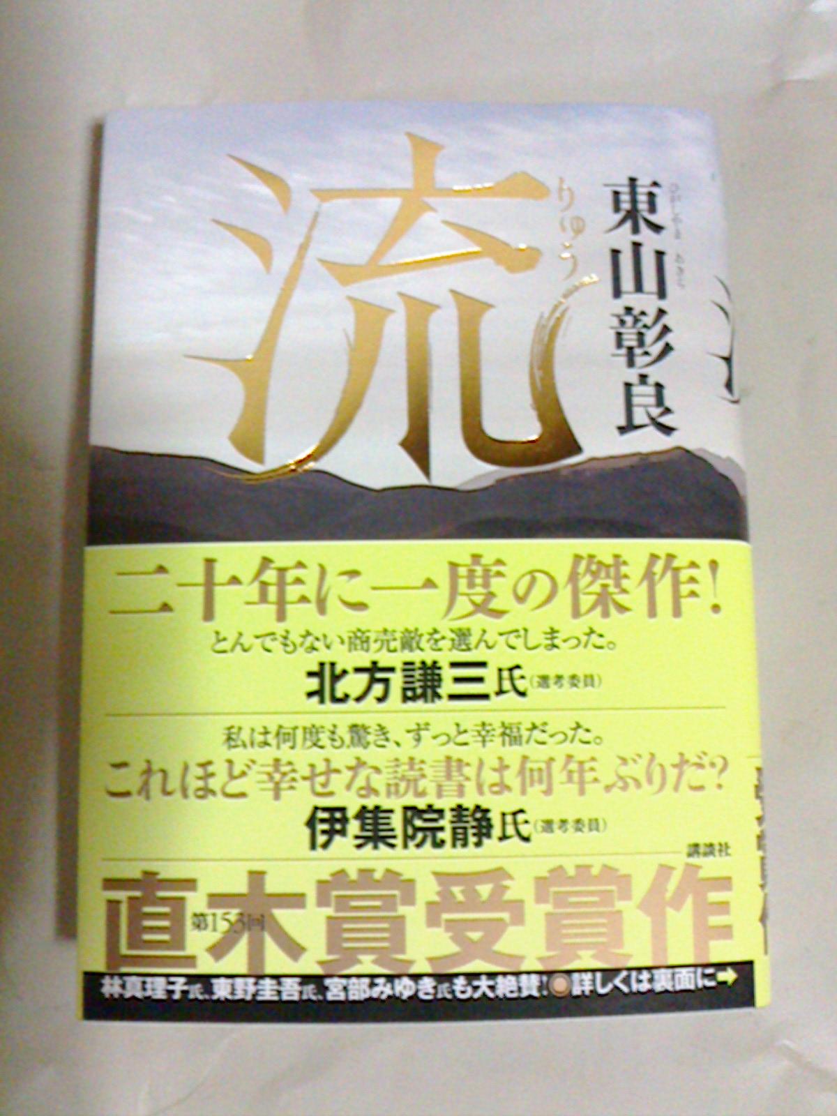 2015122505320000