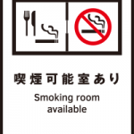 ico_room_sign_04