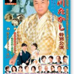 hosokawa2007