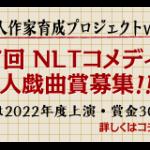 nwa_button7